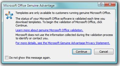 eb_office2007_genuine_1